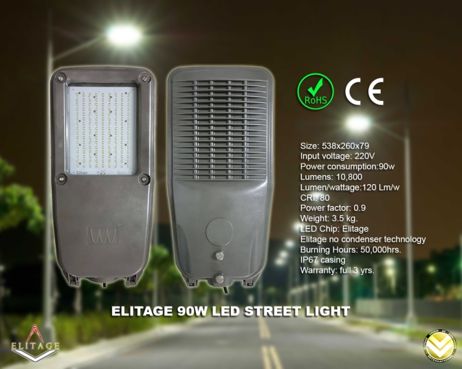 San Fernando Switches to Elitage LED Street Lights